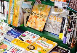 生協内の書籍コーナーには農大らしい本が並ぶ