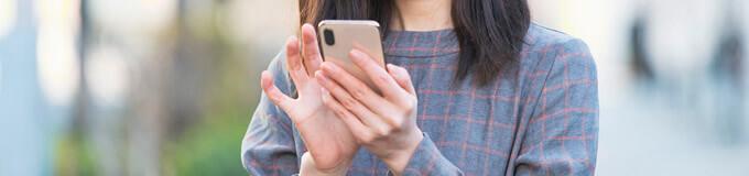 ショートメッセージ(SMS)型決済サービス